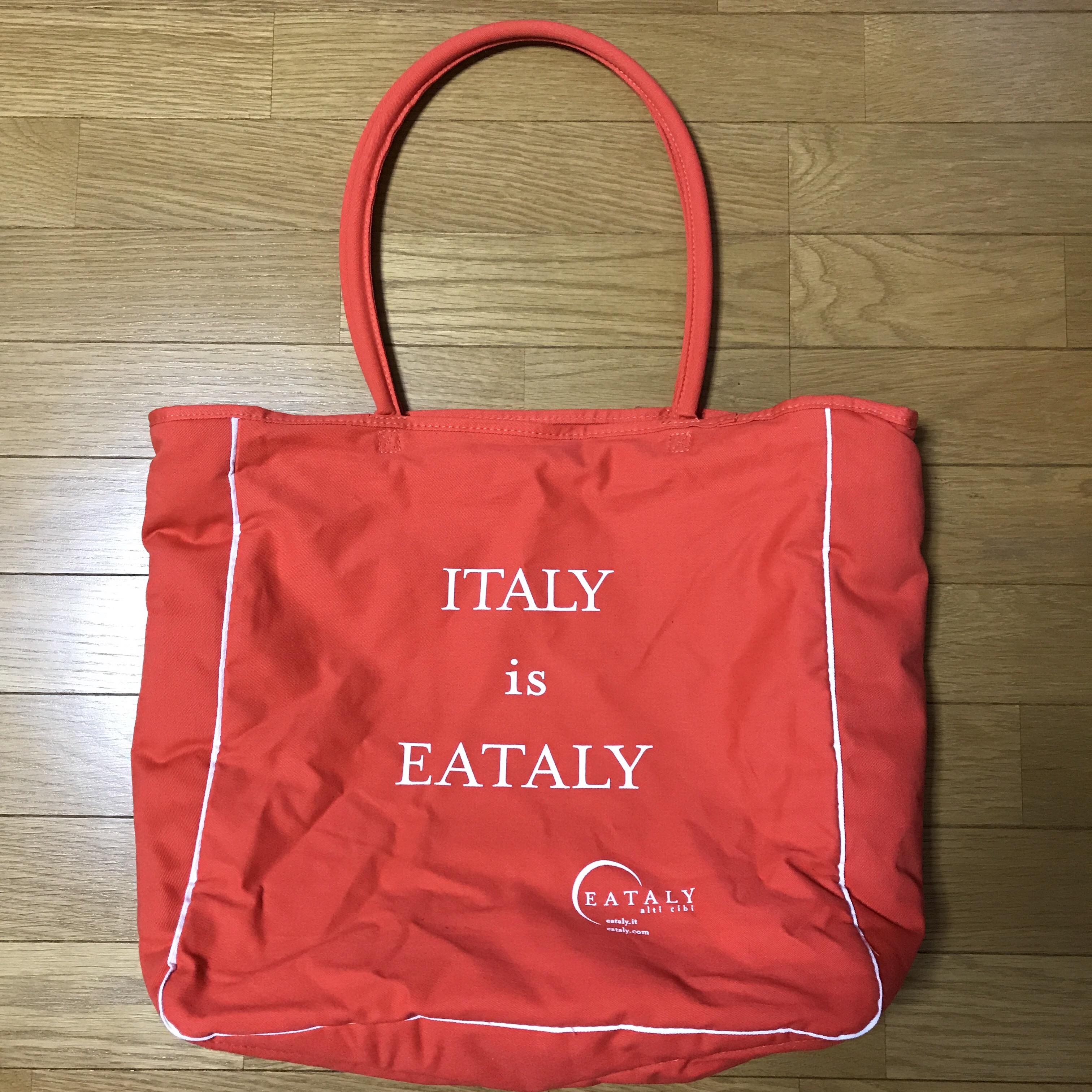 eataly-bag
