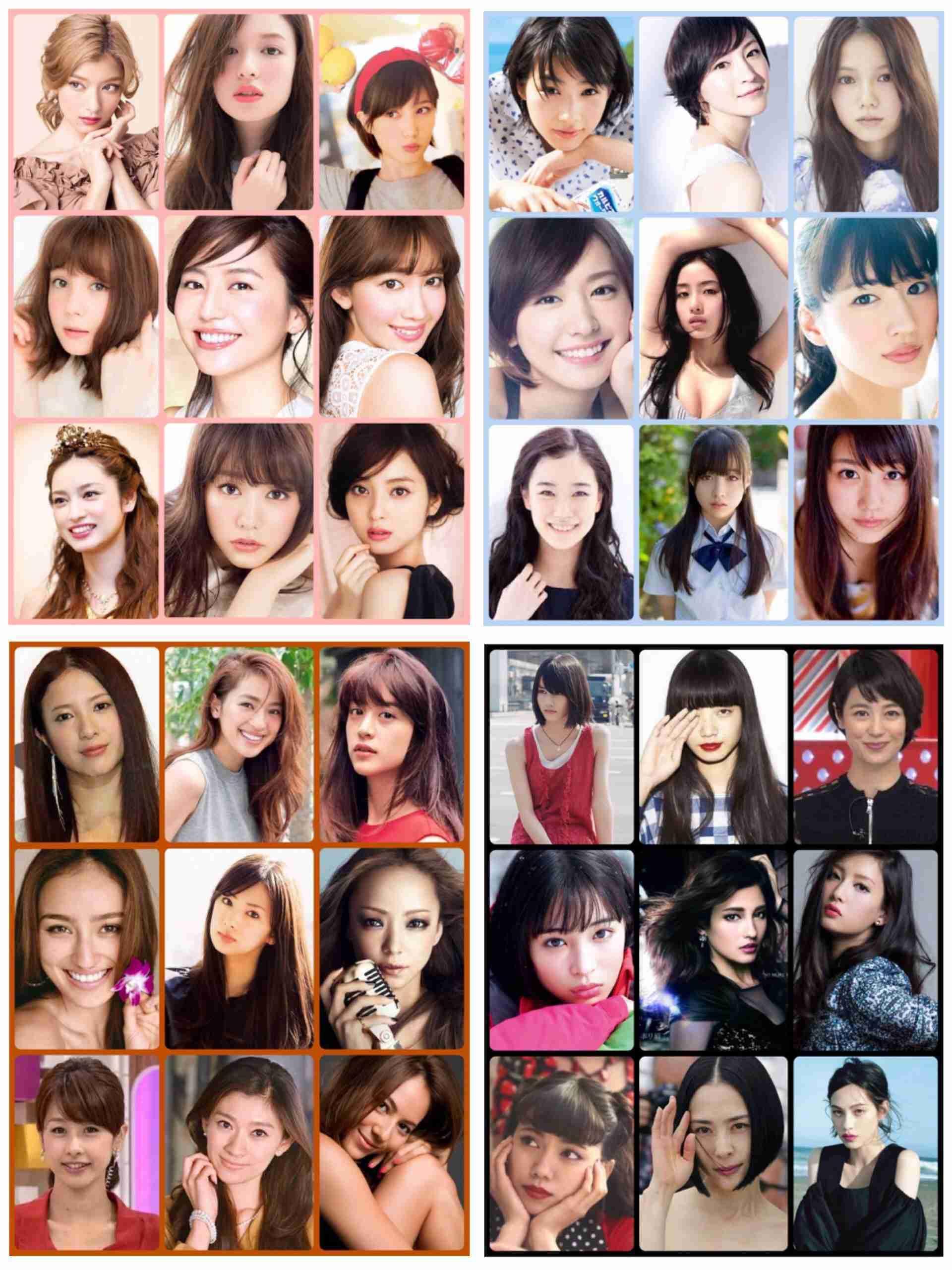 japanese-actress