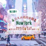 newyork-winter