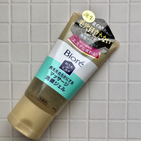 biore-facewash